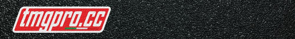 tmgpro custom cycle clothing tarmac image